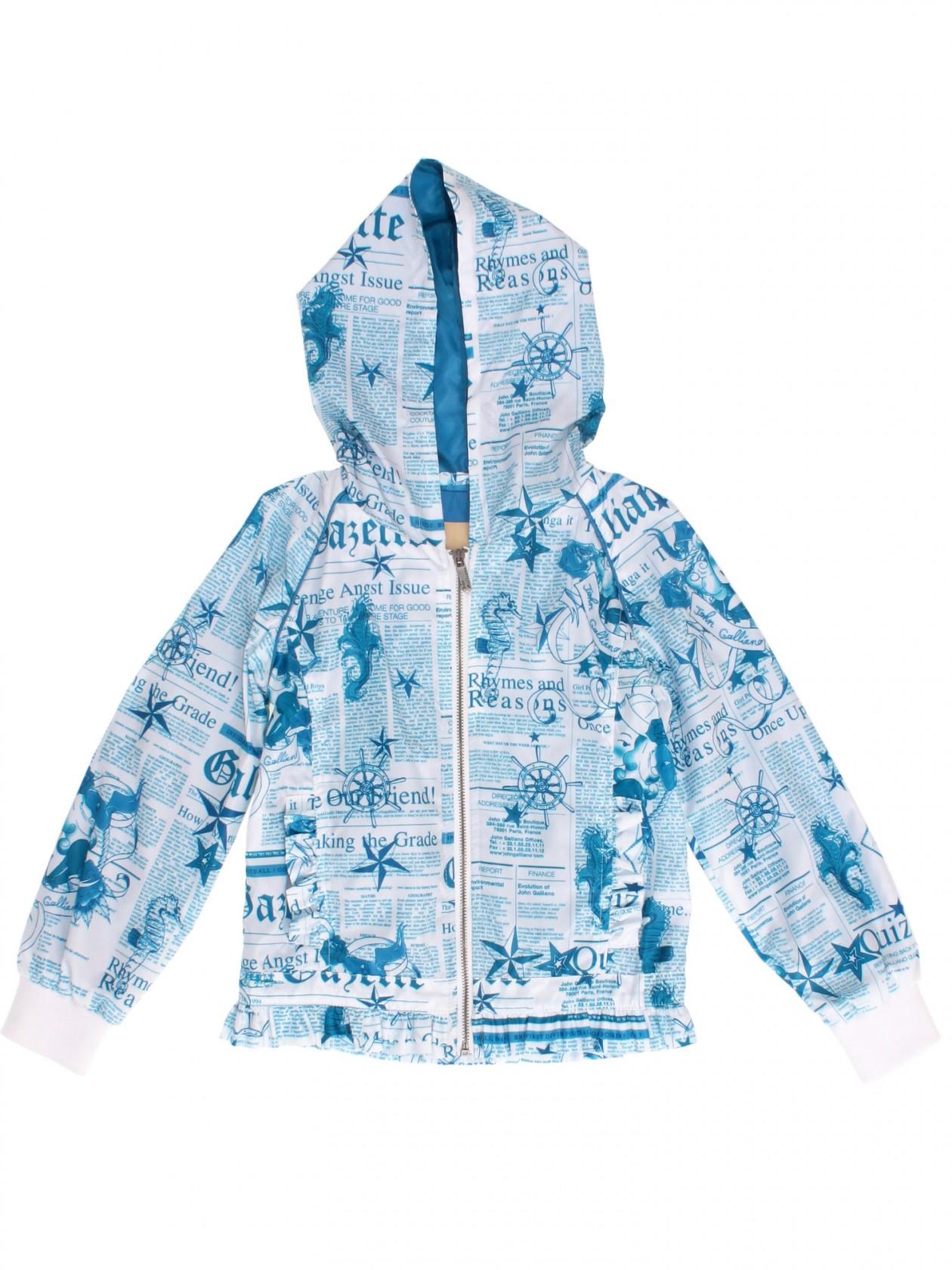 Брендовая детская верхняя одежда доставка